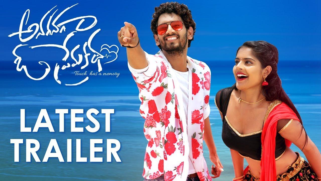 Download Anaganaga O Prema Katha LATEST TRAILER   Ashwin J Viraj   Riddhi Kumar   2018 Latest Telugu Movies
