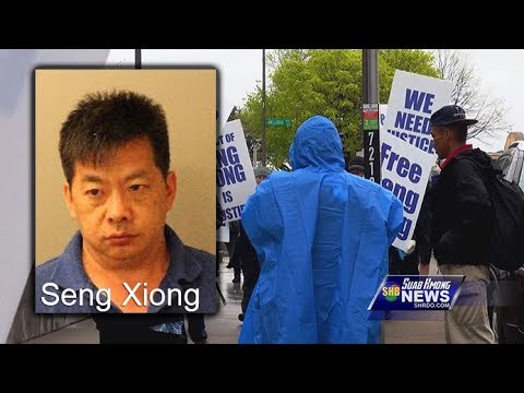 SUAB HMONG NEWS:  Seng Xiong sentenced to 87 months in prison for defrauding