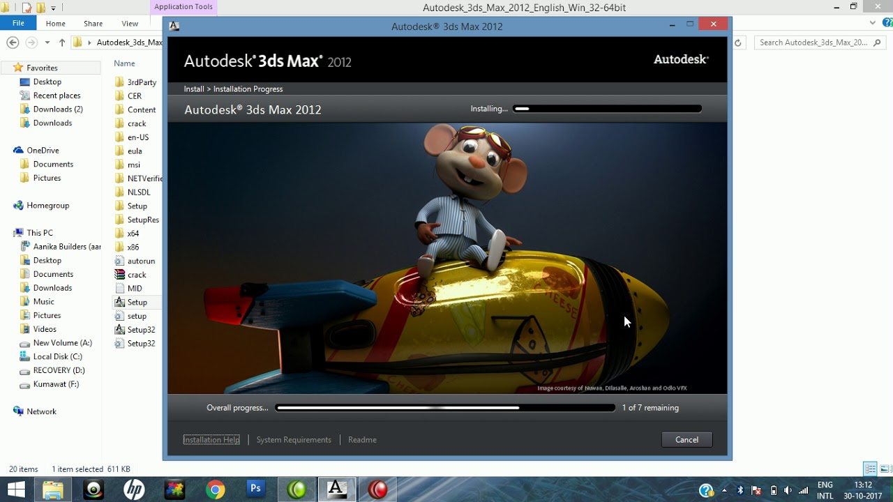 autodesk 3ds max design 2012 crack