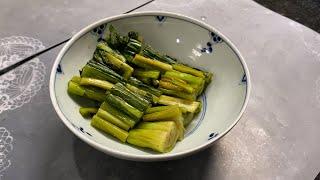 【ルンルンの裏庭】野沢菜が漬かり始め食卓に登場する
