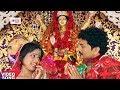 2017 का सबसे हिट गाना   Navami Sajal   Avinash Yadav Madhur   Meri Maiya Ho  Bhojpuri Devi Geet 2017