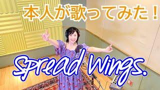 美郷あき - Spread Wings.