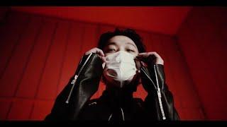 [Track Video] 양홍원 - 가면무도회