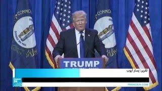 ميت رومني وجون ماكين ينضمان لمنتقدي ترامب في الحزب الجمهوري