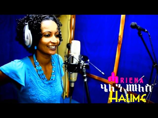 Helen Meles//HALIME//Eritrean Music