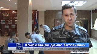 (ВИ ФСИН ТВ) Набор на заочное обучение 2011 ВИ ФСИН РФ