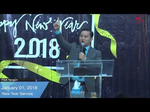 January 01, 2018 # New Year Service 2018 # Part 2