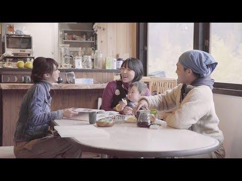 南信州 移住「帰っといなんよ」〜南信州のおしゃれゲストハウスをご紹介〜長野tube