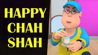 Happy Chah Shah || Happy Sheru || Funny Cartoon Animation || MH One