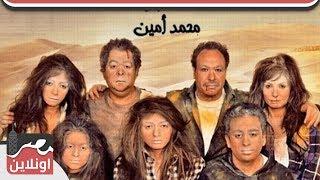 الفيلم العربي - فبراير الإسود  - بطولة خالد صالح ورانيا شاهين
