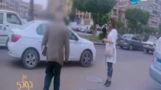 150 شاب يتحرشون بمذيعة 'النهار' في شارع عام (فيديو)