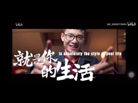 后浪 Hou Lang /献给新一代的演讲 A speech by Bilibili dedicated to the new generation [英文字幕 English Subtitles]