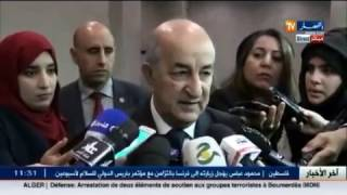 وزير السكن عبد المجيد تبون...... هذا هو موعد تسليم سكنات عدل 1 و عدل2