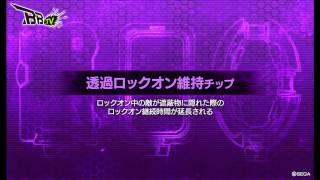 ボーダーブレイク「BB.TV Vol.021」