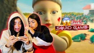 لعبنا اخطر تحديات لعبة الحبار😱 | Roblox squid game