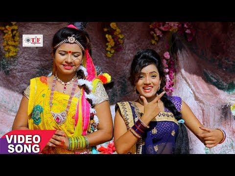 Sona Singh Bolbam Song 2017 || Nasa Me Bade Ae Gaura || नशा में बढ़ बाड़े ए गउरा || Mahima Mahadev Ke