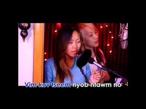 Tuav Txoj Kev Hlub Cia - Karaoke - Girl Version.