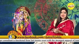 छोटी-छोटी बातों में पति पत्नी में लड़ाई उनके कैसे करें उपाय Sarthi Trishla