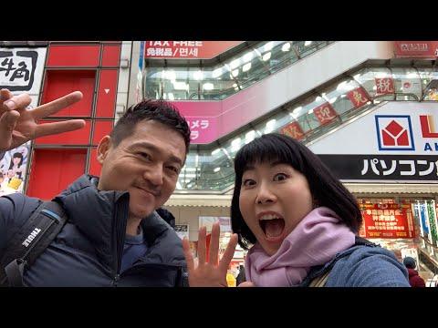 Akihabara livestream with Shinichi 😊