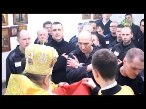 Архиепископ Соликамский и Чусовской Зосима совершил богослужение в храме ИК «Белый лебедь»