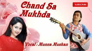 Chand Sa Mukhda/Singer: Munna Muskan.