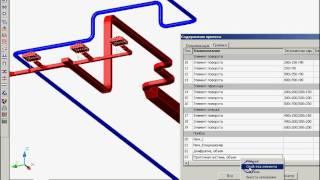 Проектирование систем вентиляции.(, 2010-09-15T05:22:33.000Z)