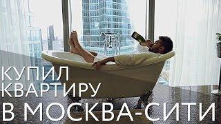 Как заработать на квартиру за неделю