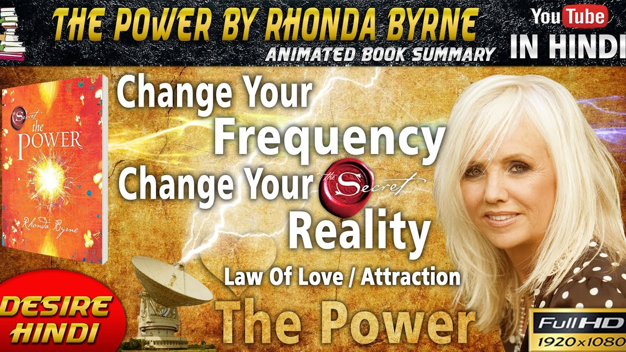 The Power Book Pdf Rhonda Byrne In Hindi