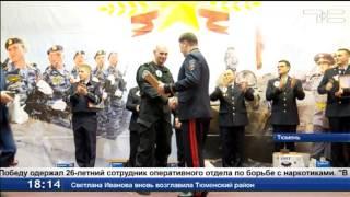 В тюменской полиции выбрали лучшего сотрудника