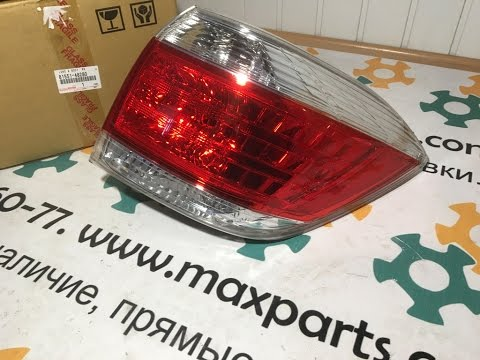 8155148280 81551 48280 Оригинал фонарь задний правый Toyota Highlander