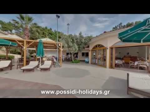 Possidi Holidays Hotel Halkidiki Greece