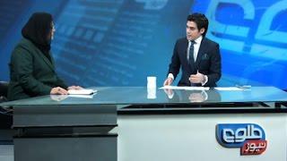 TOLOnews 10PM News 23 March 2015 / خبرهای ۱۰ طلوع نیوز ۳ حمل ۱۳۹۴