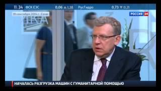 Интервью телеканалу Россия 24 в рамках Сочинского форума 2014