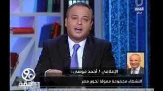 فيديو| موسى: اللي هينزل «11/11» ياخد كفنه معاه.. الدولة «ما بتهزرش»