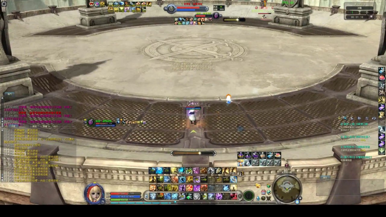 Aion  PVP arena of gold Bard PVP #77