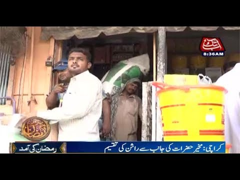 News package: Ration distribution by philanthropists