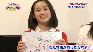 はぴ☆ぷれ~おねだりエンタメ!~」2013年12月28日放送より 前半「日本で...