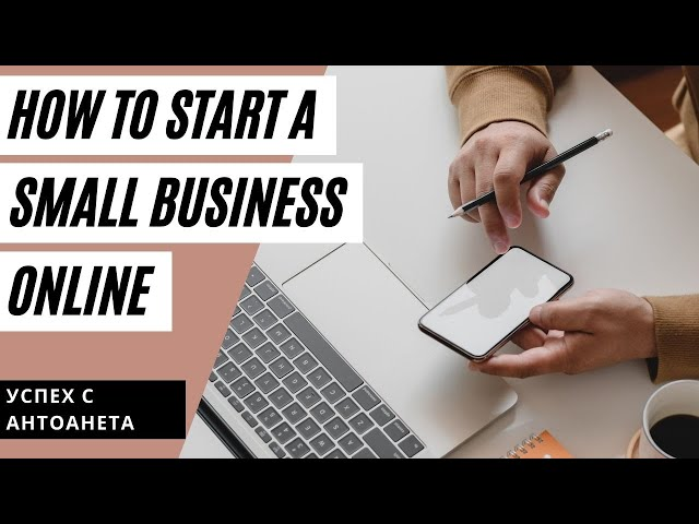 5 Steps to Starting a Small Business Online (Business Tips) #shorts