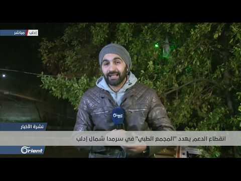 مقتل ستة مدنيين في مدينة خان شيخون بقصف ميليشيا أسد الطائفية - سوريا  - 00:53-2019 / 2 / 11