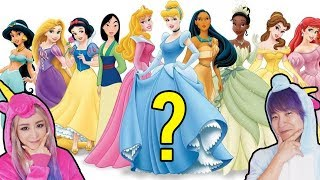 Which Disney Princess Are You? Personality Test Quiz