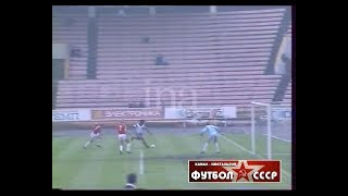 1987 USSR France 0 1 Qualifying match of the youth championship of Europe on football