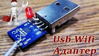 ULARNING QO'LLARI bilan Usb Wifi Adapter / ARZIMAS VA ISHCHI PLANSHETLAR EMAS, balki CHIQIB #HelpDroid