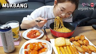 Real Mukbang:) Getting Rid Of Frozen Food From My Freezer & Cold Beer (ft. Ramyun & Kimchi)
