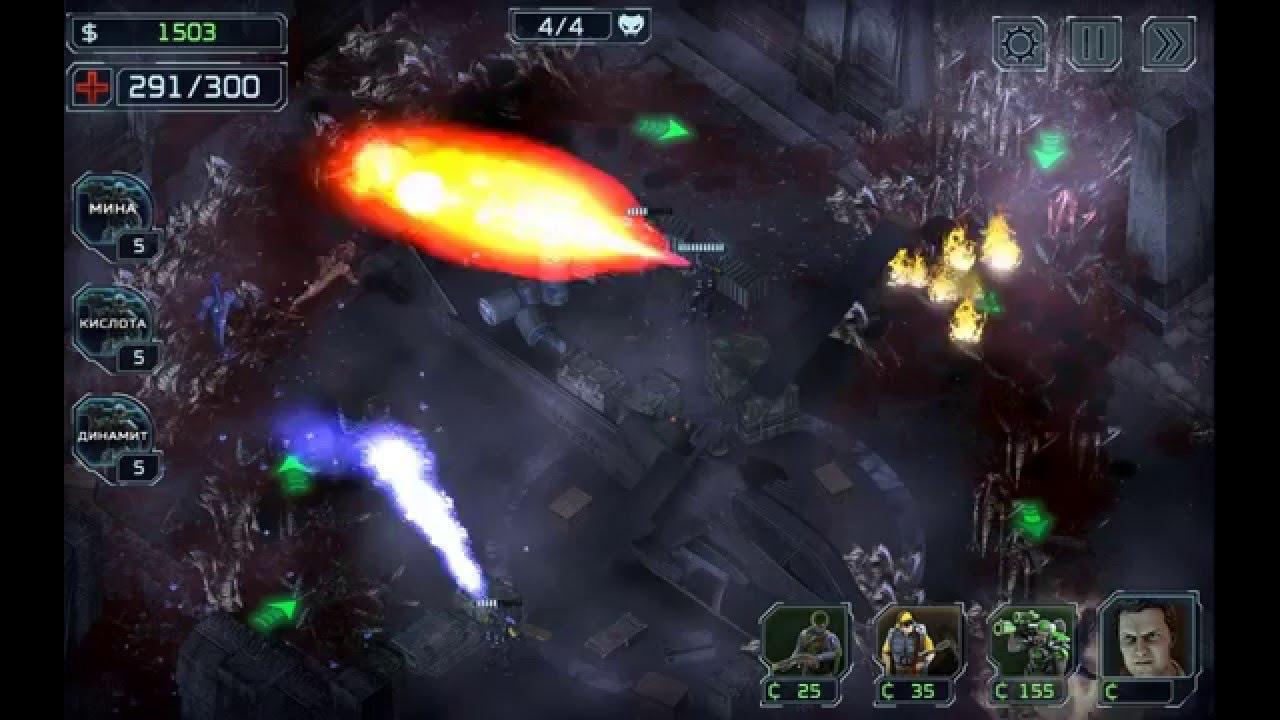 Alien Shooter Tower Defense alpha