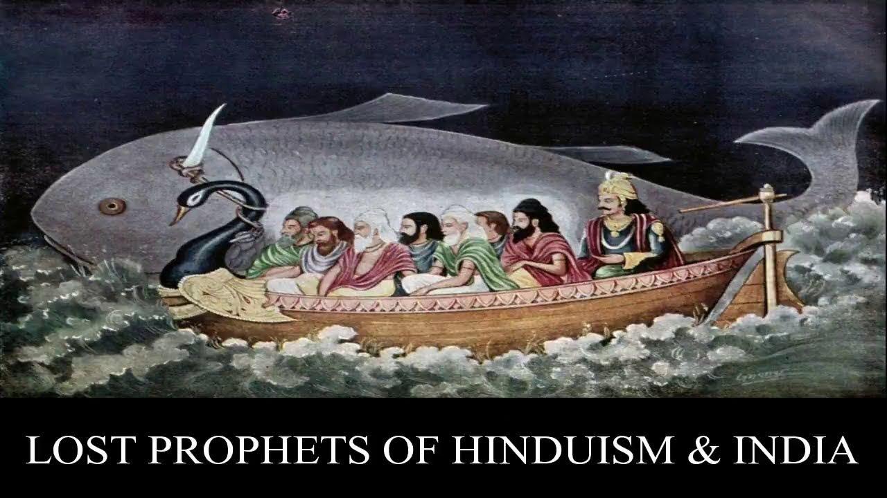 7. Lost Prophets of Hinduism & India-Khurshid Imam(English Audio)