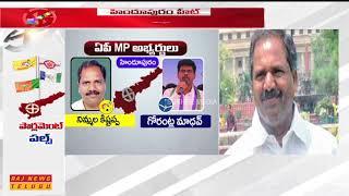 Analysis Report on Hindupur Parliamentary Segment Pulse    TDP vs YSRCP    Raj News