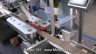Этикетировоная машина для картонных коробок(, 2011-09-27T00:05:34.000Z)