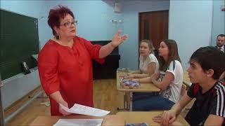Андреева Ж В  Открытый урок по музыкальной литературе 31 03 2017