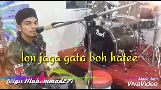 Download Lagu New Lagu Aceh Terbaru Tetap Lon Jaga Hate Terbaperrrrr  MP3