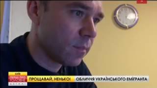 Коментар Pelekh Agency телеканалу quot;ZIKquot;